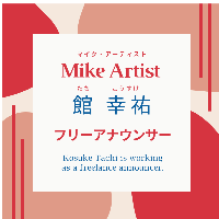 mike_artist.png